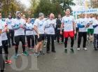 Urgent Run Burgas