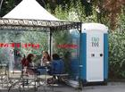 Luxury toilet cabin TOI Water