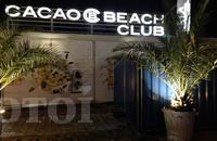 Solar Summer 2014 @ Cacao Beach 16/08/14