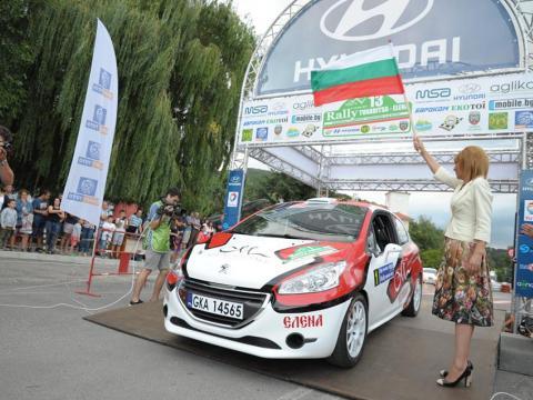 """Rally """"Tvarditsa-Elena"""""""