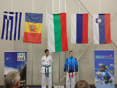 "International Tournament Taekwondo for Cup ""Burgas"""