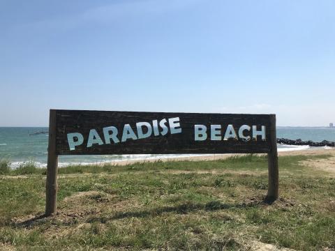 WC Mini container men/women @ Paradise Beach