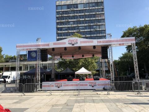 Coca Cola Chill&Grill Plovdiv