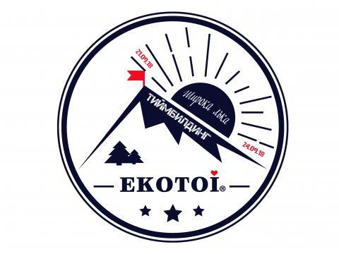 Тиймбилдинг на EKOTOI в Родопите