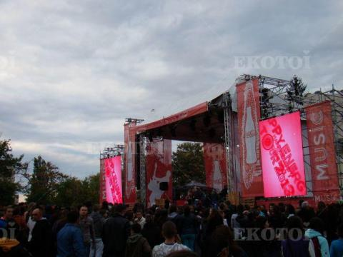 Coca-Cola Happy Energy Tour 2013