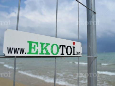 Sozopol Fest - Mobile fence M200