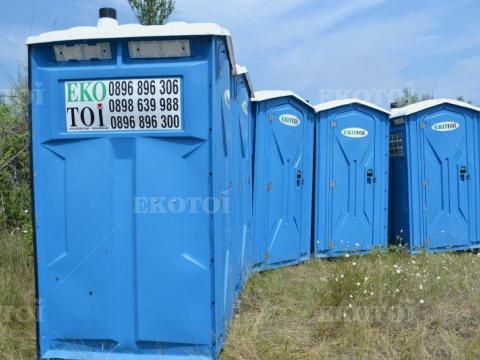 Sozopol Fest - Mobile toilet DIXI