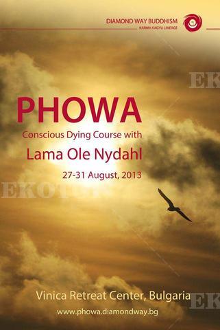 Phowa poster