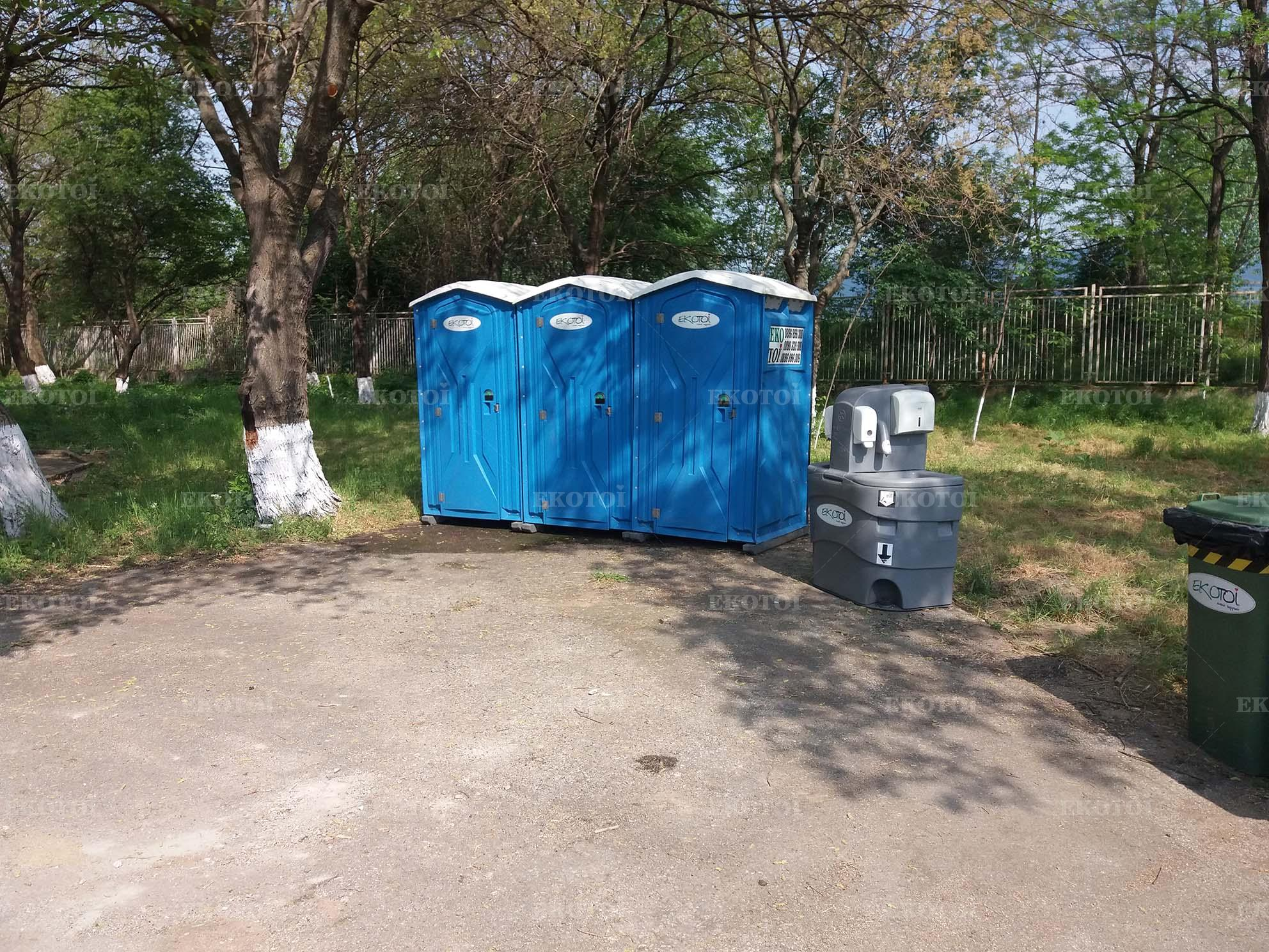 Portable Toilet Exhibition : National livestock exhibition sliven 2018 Химически тоалетни