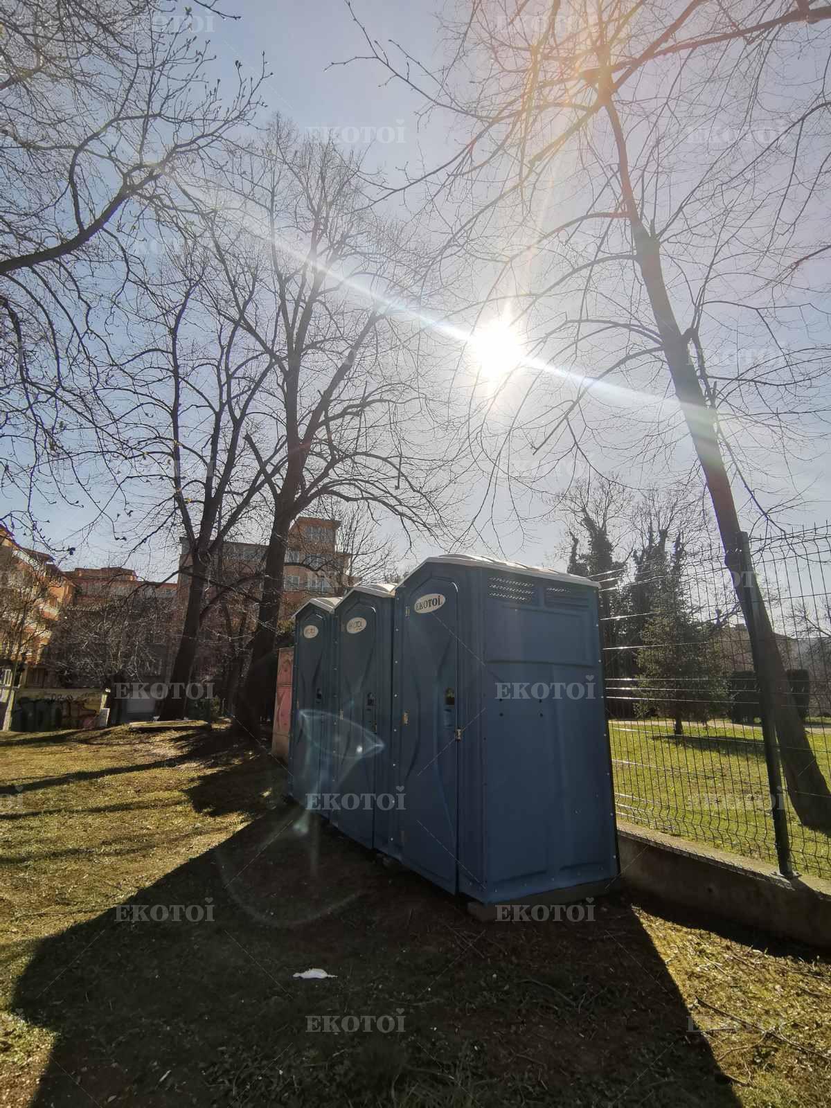 мобилни хилически тоалетни за маратон Търново ултра