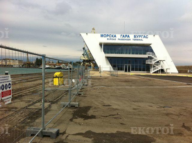 Sea Port - town of Burgas